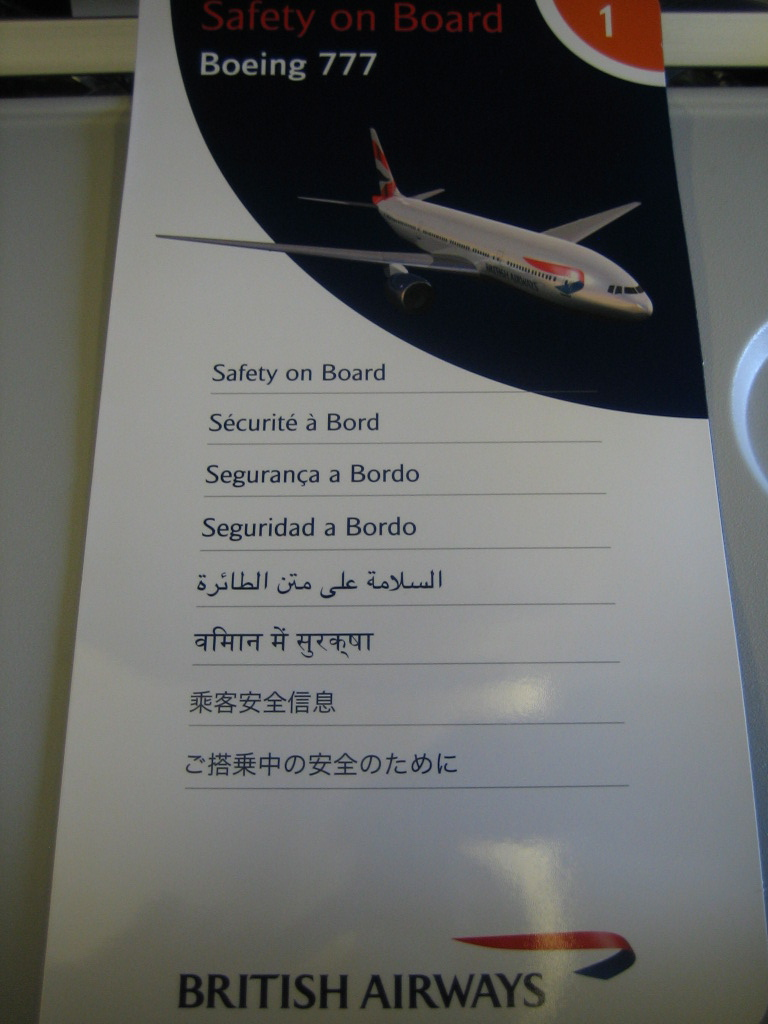 Airline safety card with Erroneous rendering of Hindi  /vi/