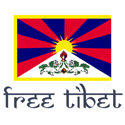 Free Tibet graphic with text in Tibetan-like Roman letters