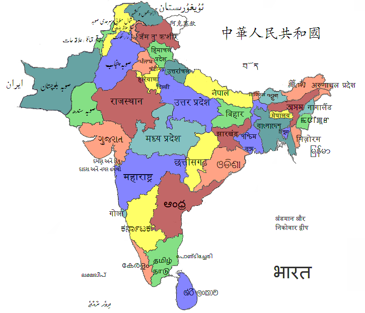 Map of South Asia with Native Names