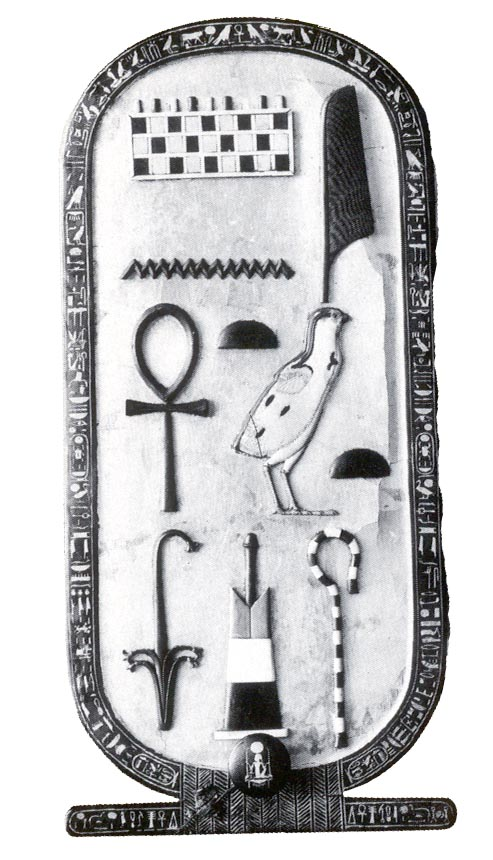 cartouche of Tutankhamen