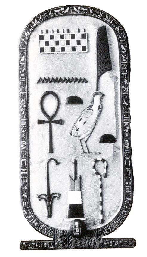 cartouche of Tutankhamen